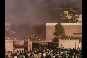 1.Burning U.S. Embassy in Islamabad, Pakistan (21 November 1979)