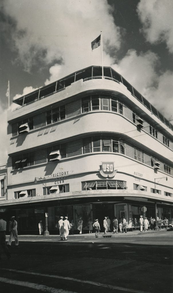 The USO Victory Club, prior to the war it was a Japanese department store.