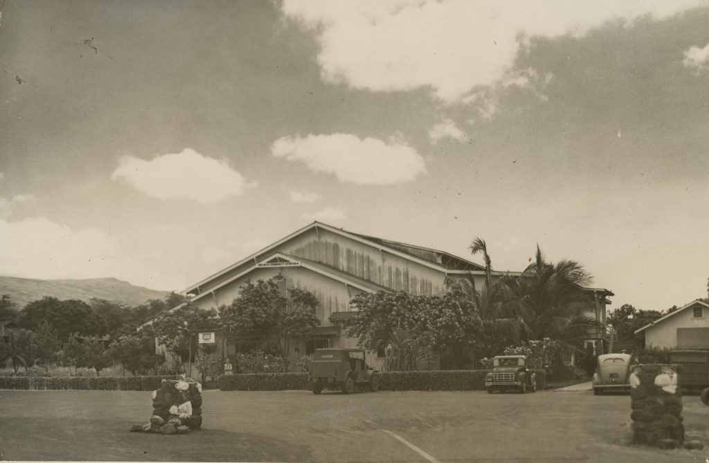 The USO Club on the island Molokai. It served about 15,000 men per month in 1945.